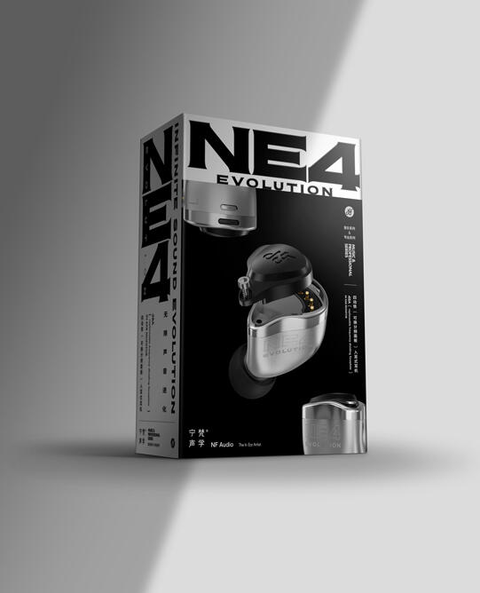 NE4Evolutionパッケージ画像